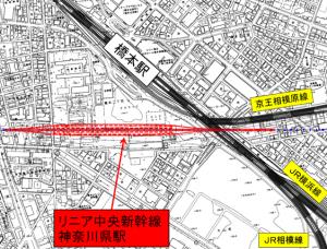 リニアモーター橋本駅予定地地図